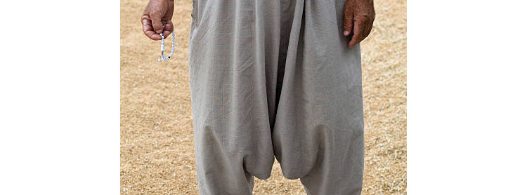 baggy pants featured